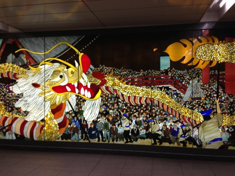 Here's a mural on the wall of Asakusa station, one of the more historical districts in Tokyo. I'd actually arrived that day to attend a hanabi matsuri (fireworks festival)!