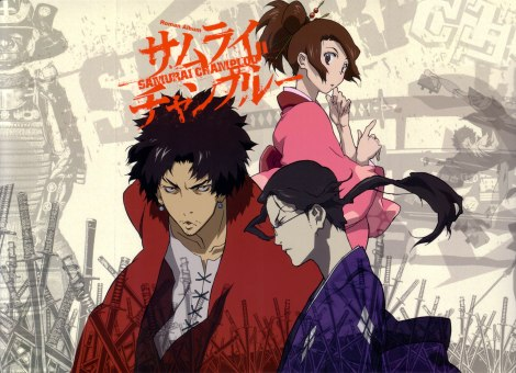 "This effect of ""blurring"" the abstract and the real is not that innovative of a concept. In fact, a similar type of thing (except as it applies to our perception of Japanese ""history"") plays out in Samurai Champloo."